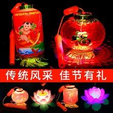 春节手提sa年发光玩具ke风卡通新年元宵花灯儿童礼物包邮