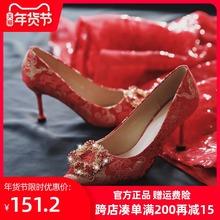 秀禾服sa鞋女202sa式红色高跟鞋冬季百搭红鞋中式结婚新娘鞋