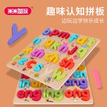 宝宝木sa拼图拼板数sa拼音认知宝宝早教积木玩具2-3-4-5-6岁
