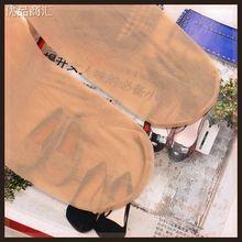 防勾丝sa裤正装开口sa的黑丝透气商务镂空成的开档丝袜(小)洞