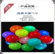气球儿sa卡通广告气tr印字夜间(小)礼物不易破损宣传夜光球生日