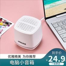 单只桌sa笔记本台式tr箱迷(小)音响USB多煤体低音炮带震膜音箱