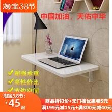 (小)户型sa用壁挂折叠ra操作台隐形墙上吃饭桌笔记本学习电脑