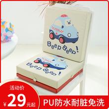 宝宝餐sa宝宝增高椅ra加厚椅子垫防水一体卡通座椅垫四季
