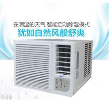 全国联保窗款sa3调单冷窗ra暖大1匹1.52p3匹窗口空调免安装