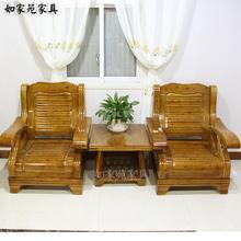 全实木sa发组合全柏ra现代简约原木三的新中式(小)户型家具茶几