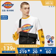 Dicsaies韩款ra色简约潮流百搭翻盖斜挎包单肩包男女C230