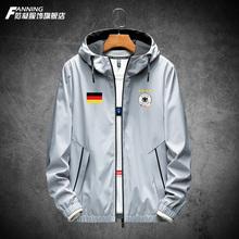 德国国家队足球运sa5训练外套ra杯衣服夹克宽松上衣拉链开衫