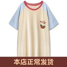 少女心sa裂!日系甜ra新草莓纯棉睡裙女夏学生短袖宽松睡衣