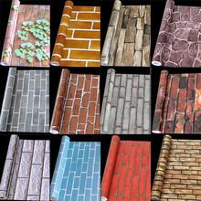 [saura]店面砖头墙纸自粘防水防潮
