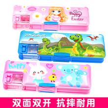 文具盒sa女(小)学生多ra笔盒幼儿园宝宝可爱简约网红双面笔盒