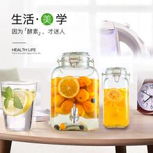 日式泡sa玻璃瓶子杨ra李子(小)酒瓶专用带龙头密封罐自酿酒坛子