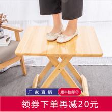 松木便sa式实木折叠ra家用简易(小)桌子吃饭户外摆摊租房学习桌