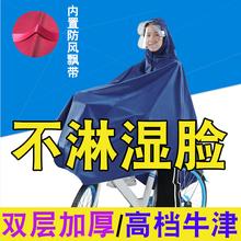 山地自sa车雨衣男女ra中学生单车骑车骑行雨披单的青少年大童