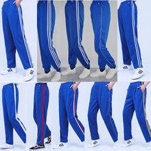 蓝色校sa0裤初高中ra动裤两条杠白春夏长裤加宽加肥收口裤子