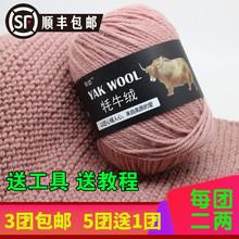 恒源祥毛线100%纯羊毛sa9中粗棒针ra男女围巾帽毛衣外套线