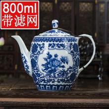 茶壶陶sa单壶大码家ra礼盒套装大茶壶带过滤网加厚青花瓷釉下