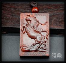马牌子 sa1上有钱 ra紫檀木老料精雕手把件牌子 十二生肖马