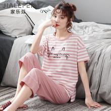 睡衣女夏季纯棉短袖七分裤sa9式家居服ra可出门休闲两件套装