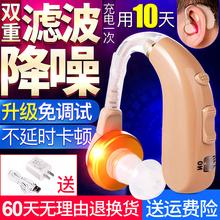 一秒老sa专用耳聋耳ra隐形可充电式正品中老年的耳机XQ