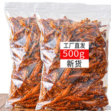 香辣芝sa(小)银500it网红北海特产食品罐装零食 蜜汁麻