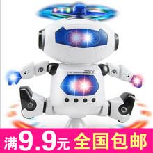 新款智能电动跳舞机器人灯