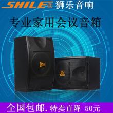 狮乐Bsa103专业it包音箱10寸舞台会议卡拉OK全频音响重低音