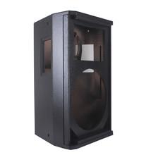 JBLsaSRX71it单15寸户外 婚庆演出专业舞台 KTV桦木夹板空箱体