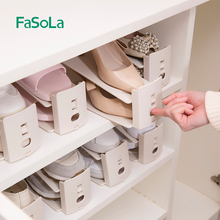 FaSsaLa 可调on收纳神器鞋托架 鞋架塑料鞋柜简易省空间经济型