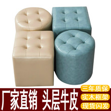 真皮皮sa子 欧式皮on凳客厅茶几矮凳家用坐墩换鞋凳圆凳