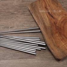 品质出sa德国18/on用级304不锈钢方筷子中空 隔热 防滑 5双包邮