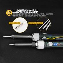 广州黄sa电烙铁焊接on调温锡焊套装电子维修工具洛铁焊笔907S