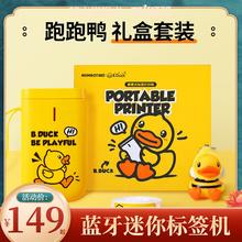 收纳贴sa。奶茶店彩on携带式(小)型迷你型(小)型机吊牌家用打印机