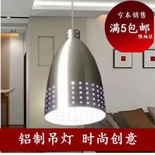 现代理sa店发廊过道on灯 餐吊灯 时尚简约个性铝材吊灯灯罩