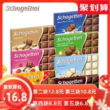 德国美sa馨SCHOogTEN黑(小)方块巧克力进口休闲零食品内有18粒