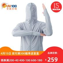 UV1sb0防晒衣夏ob气宽松防紫外线2021新式户外钓鱼防晒服81062