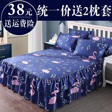 纯棉床裙三件套单件床罩床单床笠sb12棉床套cp2/1.5/1.8/2m床