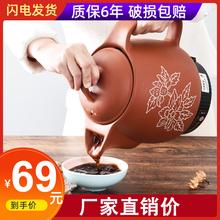 4L5sb6L8L紫cp动中医壶煎药锅煲煮药罐家用熬药电砂锅