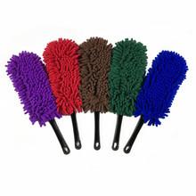 雪尼尔sb号车刷汽车dn刷子短柄软毛蜡刷拖把洗车工具(小)号
