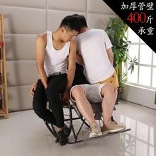 可爱竹sc椅生活夏季ta懒的沙发摇椅简约现代竹编家居舒适家用