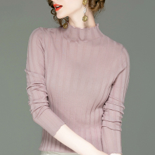 100sc美丽诺羊毛cw春季新式针织衫上衣女长袖羊毛衫