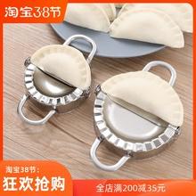 304sc锈钢包饺子xc的家用手工夹捏水饺模具圆形包饺器厨房