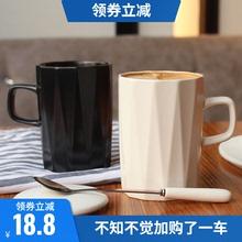 inssc欧简约陶瓷en子咖啡杯带盖勺情侣办公室家用男女喝水杯