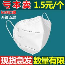 KN9sc防尘透气防en女n95工业粉尘一次性熔喷层囗鼻罩