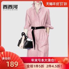 202sc年春季新式in女中长式宽松纯棉长袖简约气质收腰衬衫裙女