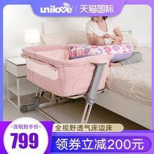 uniscove海外in口边床新生儿安抚床拼接床