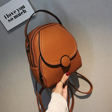 201sc年新式inin的韩款迷你背包简约女冷淡风(小)书包