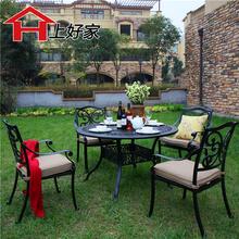 美式铸sc新式户外家in庭院露台阳台餐桌椅金属蝴蝶五件套包邮