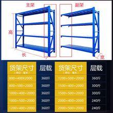 货架置sc架承重加厚in用库房简易仓储可拆卸不锈钢货物铁架子