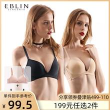 【2件sc99元】ExwN衣恋女士内衣光面无痕薄杯3/4杯无钢圈文胸女